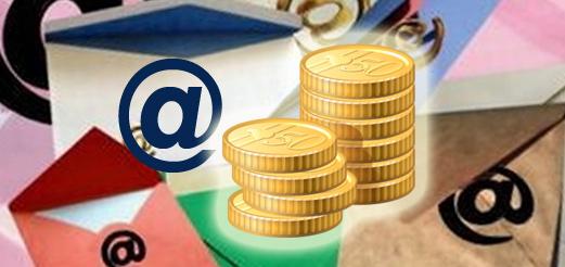 fund-raising-email-marketing